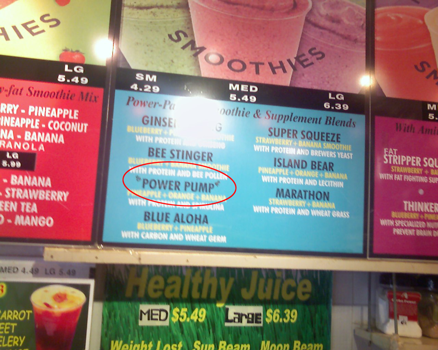 at-the-smoothie-place